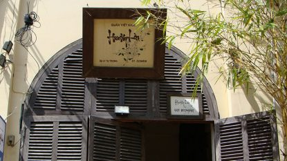 Houng Lai Restaurant Hanuman Travel 814X458